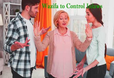 Wazifa to Control Inlaws