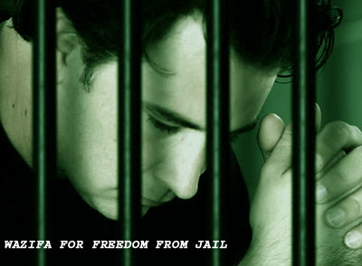 Wazifa For Freedom From Jail