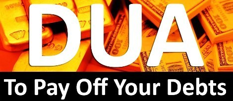 Wazifa To Get Rid Of Debt