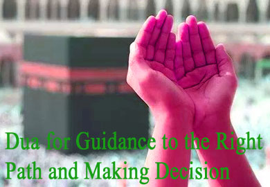 Dua for Guidance to the Right Path and Making Decision