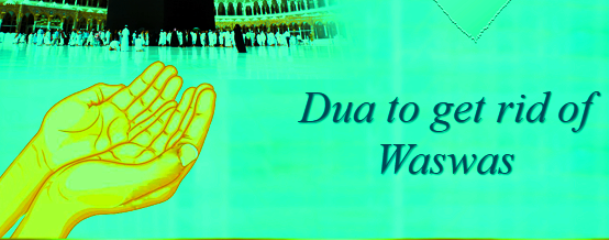 Dua For Removing Waswas