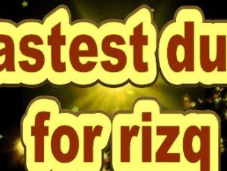Dua For Rizq