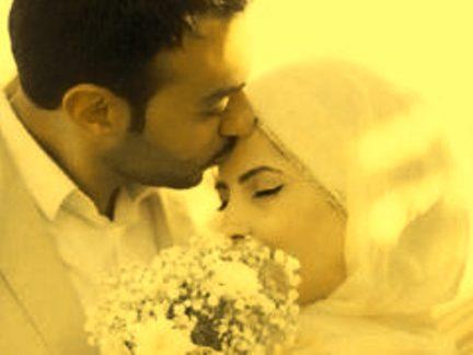Surah Kausar For Husband Love