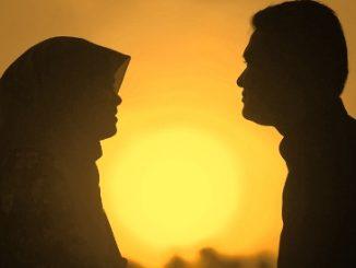 Ayatul Kursi Wazifa For Love