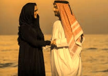 Islamic Dua To Save Marriage