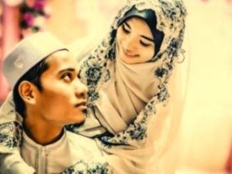 Wazifa For Getting Married Soon